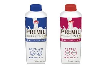 森永乳業から【プレミル- PREMiL- 】発売。