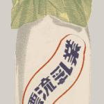 昭和の牛乳大集合!牛乳のウェブ百科【漂流牛乳】