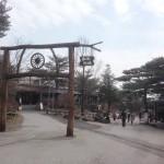 【栃木県】那須高原 南ヶ丘牧場