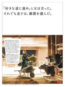 koukoku2012_01