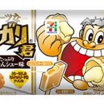 スイーツなガリガリ君 ミルクたっぷりとろりんシュー味新発売!!