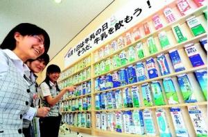 ミルク新聞