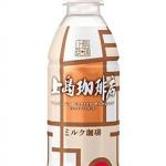 『上島珈琲店 ミルク珈琲 PET270ml』10月27日(月)から全国で新発売!