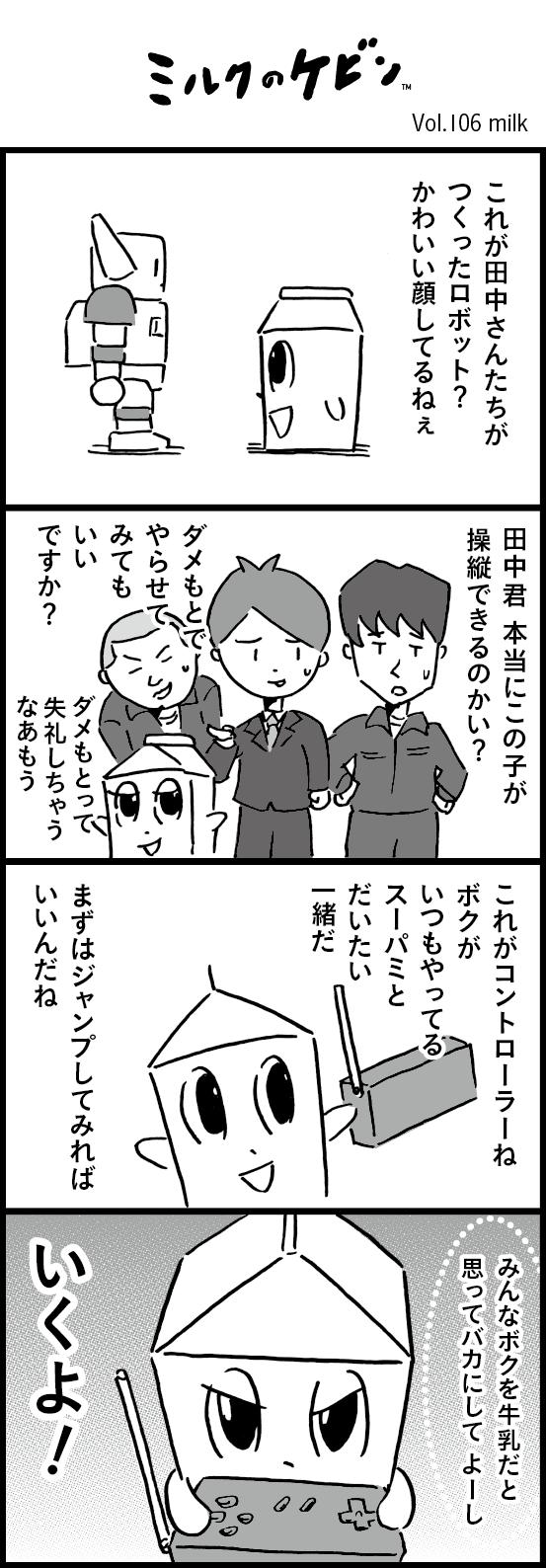106-01
