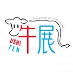牛展3開催決定! 5月13日(金)〜5月15日(日)at 3331 Arts Chiyoda