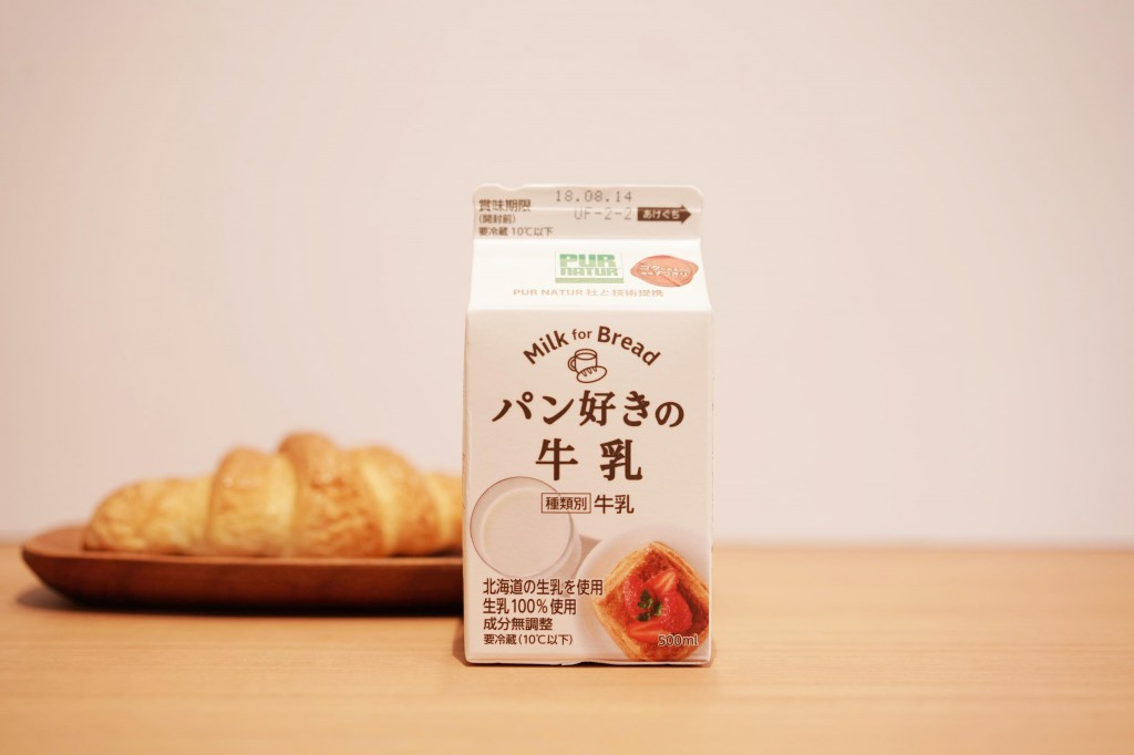 パン好きの牛乳