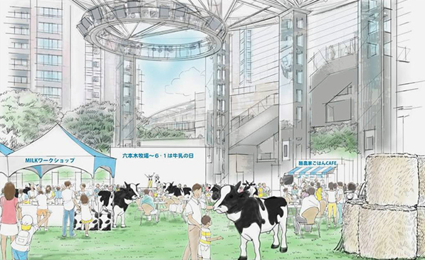 6月1日世界牛乳の日に、六本木ヒルズが牧場に様変わり!?
