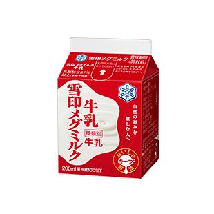 雪印メグミルク海老名工場製造の学校給食用牛乳の風味不良について
