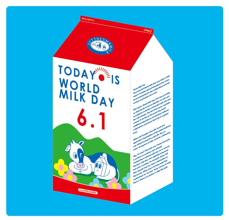 本日6月1日は世界牛乳の日!!