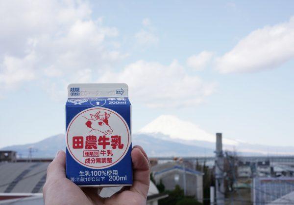 ミルク旅 伊豆・伊東編
